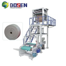 PE 2 Layers Co-extruder Film Blowing Machine Type 700mm,900mm,1100mm