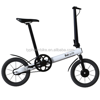 New design 14 inch electric bike