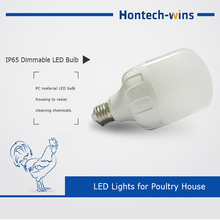 e27 dimmable layer used bulb 230v LED poultry bulb 10w hontech chicken farm lighting