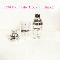 250ml plastic wine shaker bottle transparent