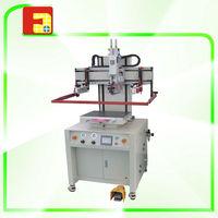 Precision solar cell screen printing machine provider