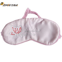 2017High quality personalized single sleep eye mask