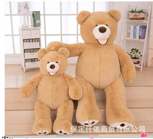 funny 300cm teddy bear plush toy for kids and women gift