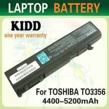 Replacement Laptop Battery universal external laptop battery for TOSHIBA Dynabook Satellite M,T10,T11,T12,T20,M500 series