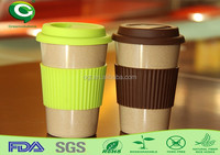 Biodegradable Eco friendly organic rice husk coffee travel cup mug