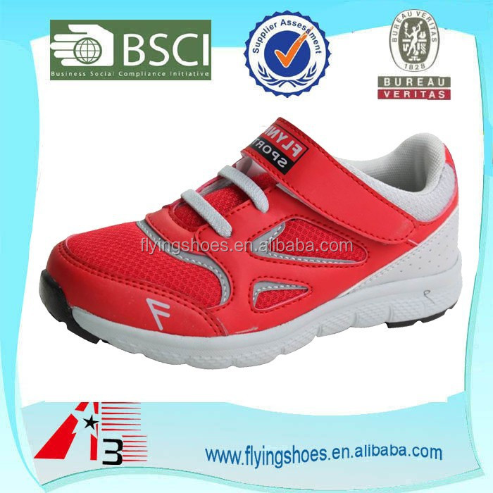 factory price high quality new fashion girl casual sport shoes for children