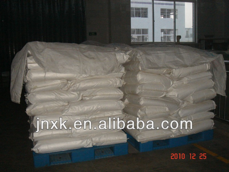 animal feed grade betaine Hydrochloride 98%