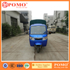 2016 China Strong Heavy Load Water Cooled Motorized 300CC Chongqing Motorized Tricycl Used For Sale