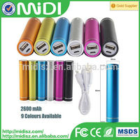 2016 cheap price small size beautiful cylinder power bank 2600mah for mobile phone