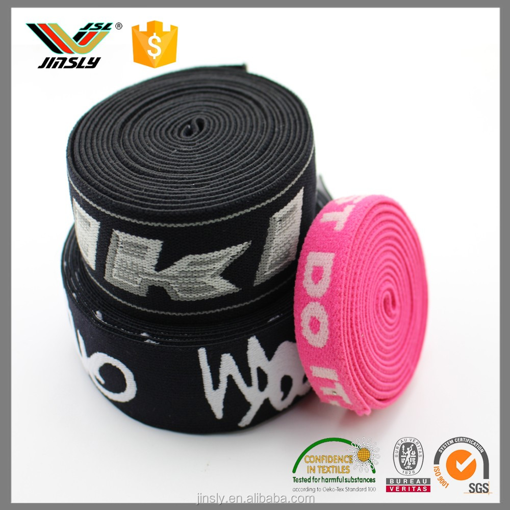 Knitting Elastic band for underwear,garment,luggage,shoes,security belt