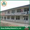 Prefabricated module house steel modular housing prices in sudan
