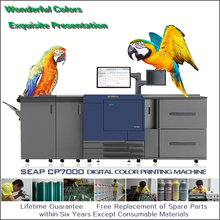 seap cp7000 multi-functional personalized digital painting photo copier printing machine