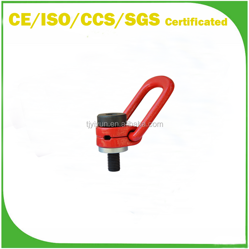 Rigging Lifting Equipment side pull hoist ring , safety hoist ring , Swivel hoist ring