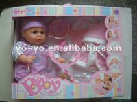 "9"" girl boy intelligent baby toy doll"