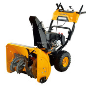 "7HP 26""/212cc CE/GS Pro Snow Blowers /Snow thrower ( KC726MS)"