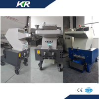 Plastic EVA Foam Cutting Crusher Machine