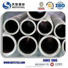 wanted schedule 40 stpg 370 carbon seamless steel pipe&tube with high quality