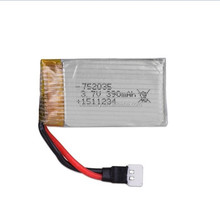 RC Battery LiPo 752035 3.7V 390mAh for YD-716 RC Drone Quadcopter helicopter Li-polymer battery