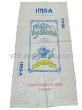 plastic UV resistance pp bags 50kg, 25kg, pp woven rice bag with lamination bags made in china