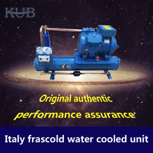 S1039Y S1242Y Italy frascold water-cooled condensing unit