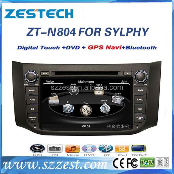 Hot selling car dvd gps navigation system for nissan sylphy 2012 2013 accessories with gps