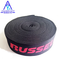 Jacquard Elastic Band Grosgrain Ribbon for Yoga Pants Band Wholesales Garments Accessories