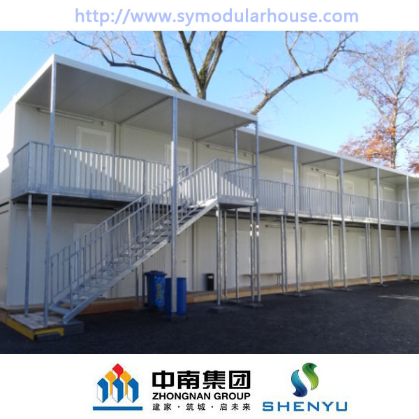 Portable container house buy portable container house cheap portable houses prefab houses - Container homes cost per square foot ...