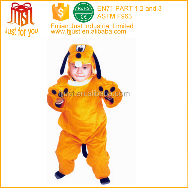 fancy children party baby animal costume