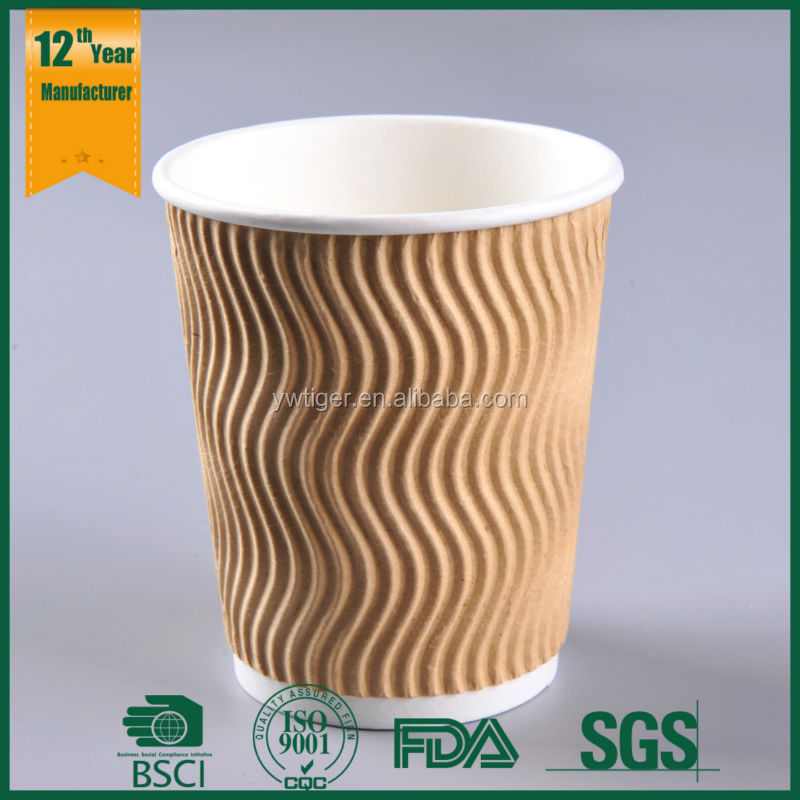 8oz Wave Ripple Biodegradable Disposable Paper Coffee Cup