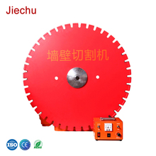 320mm BJ-800 concrete wall cutting machine reinforced cutter with track