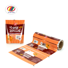 Custom Printing Food Packaging BOPP Laminating Film Roll Special for Your Moon Cake