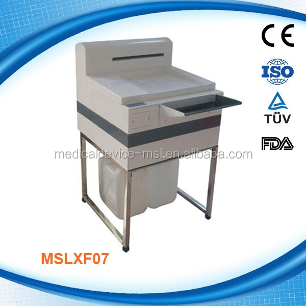 Economical stable x-ray film digitizer/High tech film scrap x-ray film for sale (MSLXF07-G)