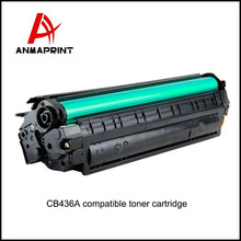 Top Manufacturer for CB436A compatible toner cartridge