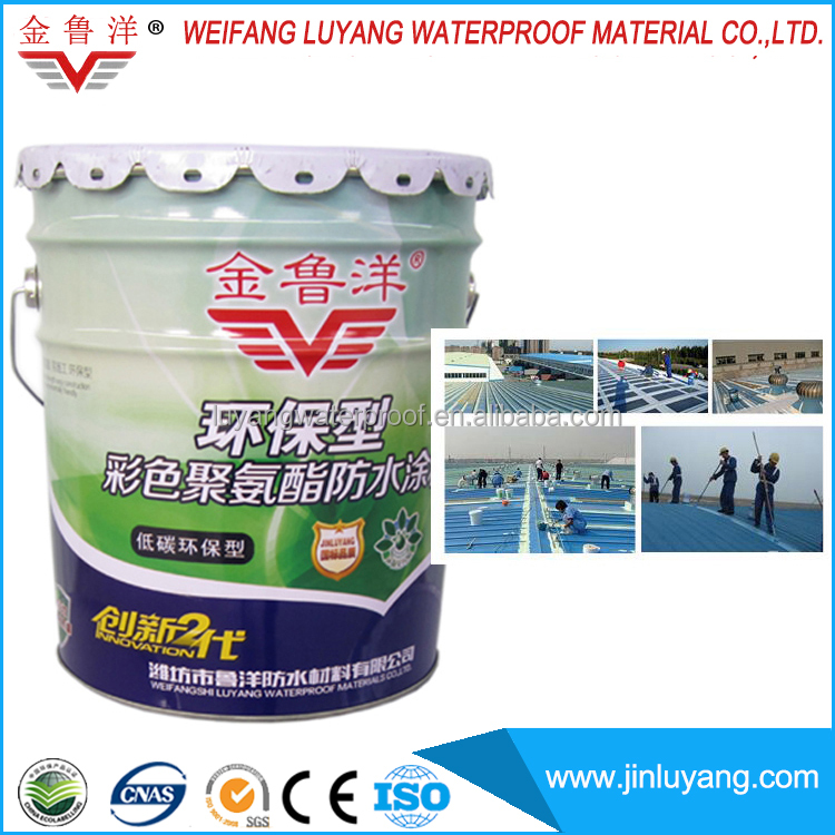 factory supply colorful polyurethane waterproofing coating for outdoor metal roof
