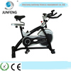 Hot sales recumbent exercise bike,recumbent bike