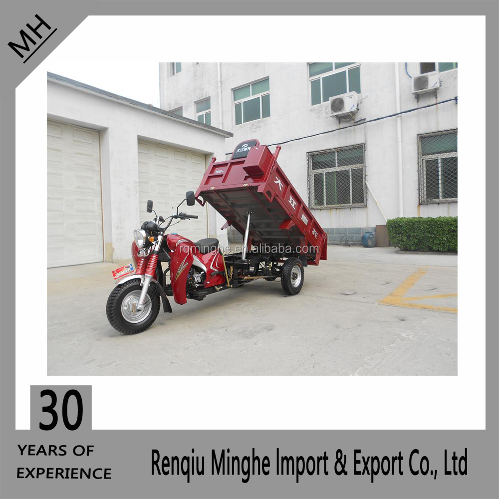 Chinese Tricycle Red 3520*1300*1600mm 150cc Gasoline Motor Tricycle /Three wheels Motorcycle /3 wheeler for Cargo