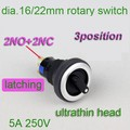 3 position selector switch on-off 2NO+2NC dia.16/22mm untrathin integrated selector switch IP65 silver ring