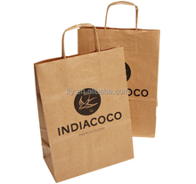 Wholesale custom brown kraft paper bag