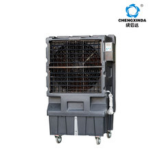 Removable floor standing industrial portable air cooler fan