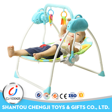 2017 High quality educational safety child rocking chair