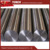 ASTM B349 pure titanium and titanium alloy bar