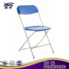 Top quality outdoor Beach folding chair for sale