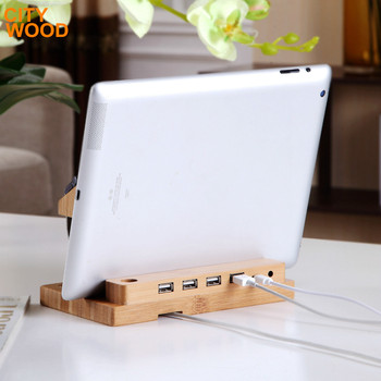 desktop bamboo Charging stand with 4-Port USB Charger