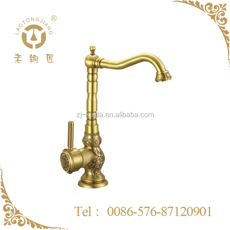 Antique Bronze Effect Kitchen Brass Faucet