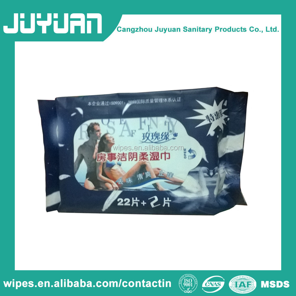 High Quality Sex Products Sex Delay Wet Wipes Long Lasting Tissue For Male OEM Welcomed