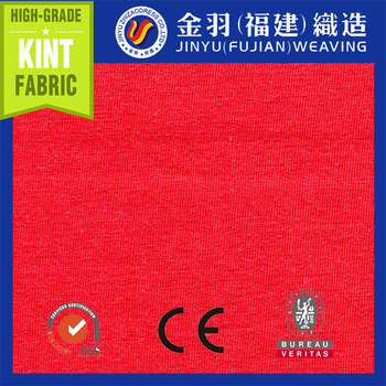 2015 NEW fashion jersey Fabric/ fabric for garment
