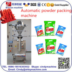 Shanghai Best offer Factory Price Automatic Sachet Dry Powder Filling Machine 0086-18516303933