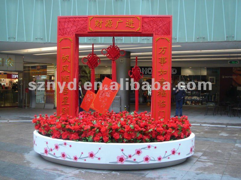 Couplet And Chinese Knot Set For The Spring Festival
