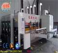 2017 XULIN CANGZHOU high accuracy high quality high quality printing press machine So the lowest
