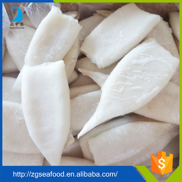 Whole nature BRC seafood u5 u7 u10 u15 frozen squid tube